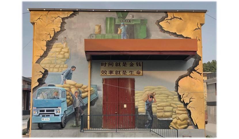 萍乡幼儿园墙面涂鸦,萍乡古建筑彩绘,萍乡彩绘古建筑,萍乡手绘背景